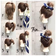 簡単で可愛い自分でできるヘアアレンジ スカーフシリーズpart9