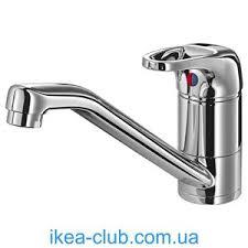 <b>ИКЕА</b> (<b>IKEA</b>) CLUB | | 800.318.61, <b>СУНДСВИК</b>, <b>Смеситель</b> ...
