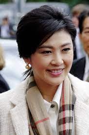 คณะรัฐมนตรีไทย คณะที่ 60 - วิกิพีเดีย