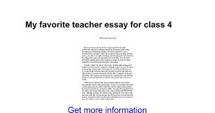 my favorite teacher essay for class google docs