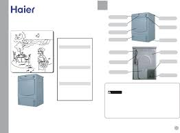 haier clothes dryer hdy6 1 user guide manualsonline com hdy6 1