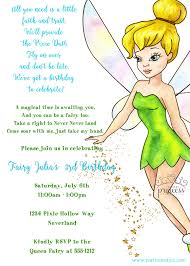 Tinkerbell Invitations Printable Tinkerbell Fairy Birthday Party Invitation Tinker Bell