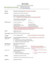 Example Of A Simple Job Resume Maggilocustdesignco Architect Resume