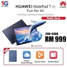 Huawei MatePad T 10s (3GB + 64GB ...