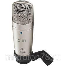 Студийный <b>микрофон BEHRINGER C-1U</b> USB - купить по лучшей ...