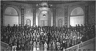 <b>Костюмированный бал</b> 1903 года