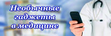 Мастера рефератов Пермская краевая медицинская библиотека КМБ Поиск