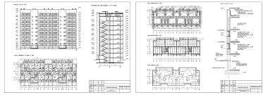 Курсовые и дипломные проекты Многоэтажные жилые дома скачать  Курсовая работа Многоквартирный 9 ти этажный дом