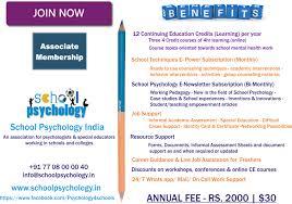 School Psychology School Psychology India Working Model