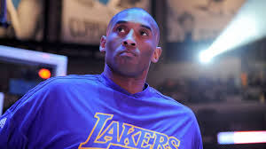 You just choose the right picture to decorate your mobile phone. Bryant Death Rip Kobe Wallpaper Baby Yoda Wallpaper