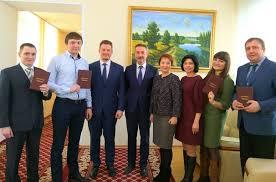 Выпускники Президентской программы подготовки управленческих  Выпускники Президентской программы подготовки управленческих кадров получили дипломы