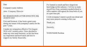resignation letter format hour notice resume writing resume resignation letter format 24 hour notice resignation acceptance letter format hr letter formats resignation letter 1