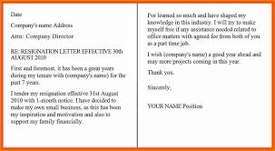 resignation letter format hour notice resume writing resume resignation letter format 24 hour notice resignation acceptance letter format hr letter formats resignation letter 1