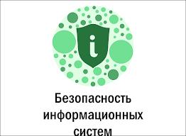 Дипломные работы по информатике и информационной безопасности на заказ Дипломные работы по информатике в экономике Дипломные работы по защите информации