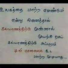 Life Quote S