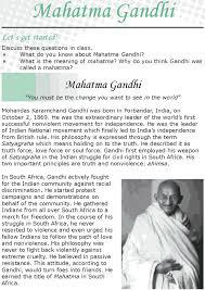 best grade images reading lessons english grade 8 reading lesson 7 nonfiction philosophers corner mahatma gandhi english