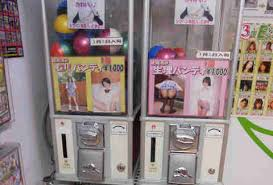 Underwear Vending Machine Japan New Unusual Vending Machines Selling Gold Bars Used Underwear Weed