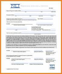Ncaa Letter Of Intent Teller Resume Sample