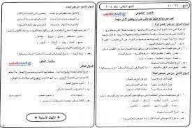امتحانات لغة عربية للصف الثالث الثانوى الفني ,ثالثة ثانوى - تجارى ,المنهج  المصري