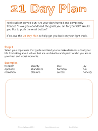 day plan guide worksheets
