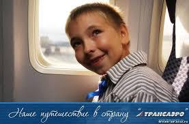 История воздухоплавания реферат для детей ru Фото история воздухоплавания реферат для детей