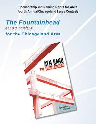 chicago atlas shrugged revolution dinner auction online essays submitted to each contest we intend to present the awards to the contest winners at next year s atlas shrugged revolution dinner in chicago