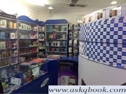 new kodak digital slr s ing by dealers near by fores estate chennai tamil nadu india askqbook com