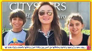 ريهام سعيد وأزواجها وأبنائها وسقوط خصلات من شعرها على الهواء ومشاكل واجهتها  وشكلها بالحجاب ولوك جديد - YouTube