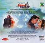Laxmikant Berde Janata Ki Adalat Movie
