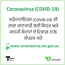 So authorities have warned 'nothing is off the table' and hinted at a stage four australian states and territories have acted swiftly to rising coronavirus cases in sydney and melbourne with a swathe of border closures announced in the last. Information About Coronavirus