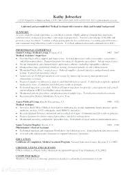 Emergency Medical Technician Resume | Cvfree.pro