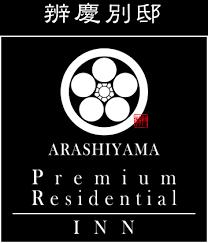 京都嵐山の温泉旅館 嵐山辨慶の別邸 辨慶別邸