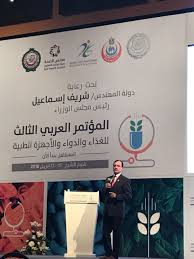2018 Design Of Medical Devices Conference Ministry Of Health And Prevention Joins Third Arab