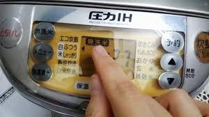 Hướng dẫn sử dụng nồi cơm cao tần áp suất Zojirushi NP-HJ10 | Nồi 1 lít |  Dũng Nhật Bãi I 0986444357 - YouTube