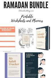 Ramadan Bundle Worksheet And Planner For Kids Islam