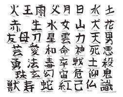 фото тату иероглифы