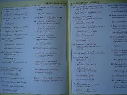 Гдз по физике губанов в в класс лабораторные работы и  Гдз по физике губанов в в 10 класс лабораторные работы и контрольные задания