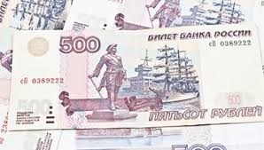 Russian Ruble Chart Usdrub Chart Pointing To Further Gains As Russian Ruble Sinks