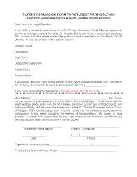 Participation Form Template Parent Permission Form For Student
