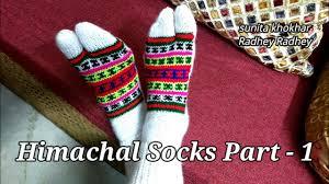 Jurab Design New Easy Socks Jurab Knitting Pattern By Kamal Creations