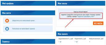 Проверить диплом онлайн официальный сайт личный кабинет  Гарантированная возможность прохождения проверок при письменных запросах непосредственно в учебное учреждение Систематизирование проверить диплом онлайн