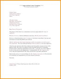 Cover Letter Unknown Recipient Incorporate Your Keyword List Into