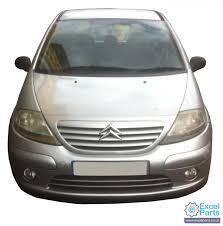 Starter Motor Assembly | www.excelparts.co.uk | Pinterest | Starter ...