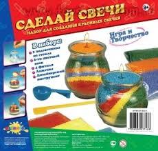 Создай свечи (<b>Набор для создания</b> красивых свечей) - <b>Поделки</b>