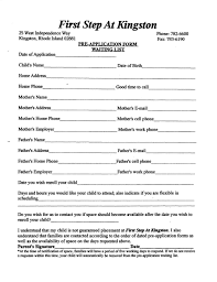 Application Forms Sample Daycare Application Form Sample Forms 8607 Resume Examples