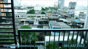 Q House Condo Sukhumvit 79 for Rent Sukhumvit On Nut BTS. Bangkok - YouTube