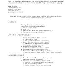 Harvard Style Essay Format Form Of Writing Co Form Of Writing