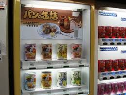 Canned Bread Vending Machine Unique Vending Machines In Japan 自動販売機 Skritter Blog