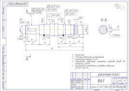 Готовые дипломные проекты по технологии машиностроения Скачать  Проект механического участка по изготовлению детали шестерни ведомая насоса НШ 32 2 0