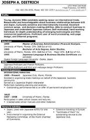 common resume objectives examples common resume objectives